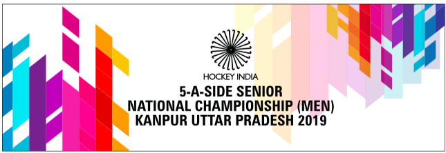 4th Hockey India 5-a-side Senior National Championship 2019 (Men)